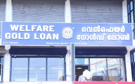 Welfare Firm, Chalakudy North Branch