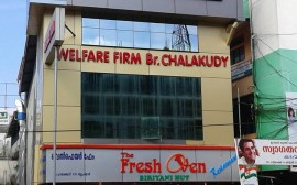Welfare Firm, Chalakudy South Branch at Welfare Buildings Chalakudy