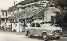 Inauguration of Welfare Firm, Irinjalakuda Branch in 1986