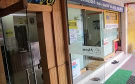 Interior of Welfare Firm, Head Office at Triprayar