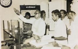 Blessing ceremony of Welfare Firm, Irinjalakuda Branch in 1986